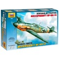 Сб.модель 4802ПН Самолет Мессершмитт-BF-109F2 купить оптом и в розницу