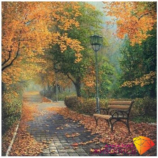 Набор ДТ Картина стразами Осенью в парке АЖ-1160 купить оптом и в розницу