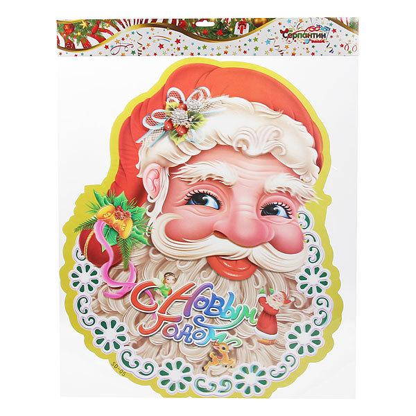 Плакат новогодний голографический 45 см Дед Мороз купить оптом и в розницу