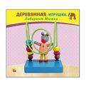 Дер. Лабиринт Серпантин Мышка ИД-5901 купить оптом и в розницу