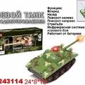 Танк р/у 0474B-ZYB в кор. купить оптом и в розницу
