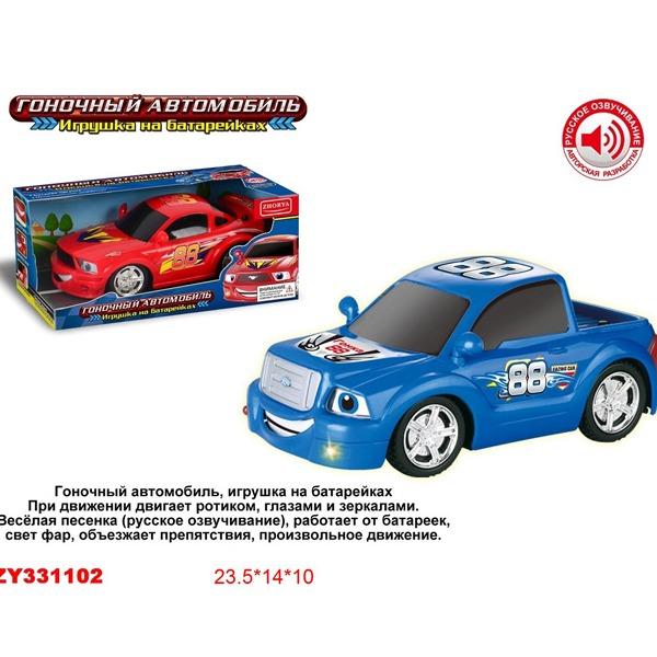 Машина на бат. 1301A-2ZYA купить оптом и в розницу