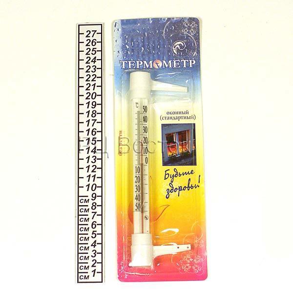 Термометр оконный ″Стандартный″, мод.ТБ-202,блистер (Р) купить оптом и в розницу