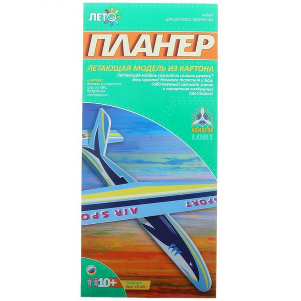 Набор ДТ Спортивный самолет Сб-001 Lori купить оптом и в розницу