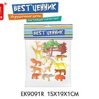 Набор животных 3501 BESTценник купить оптом и в розницу