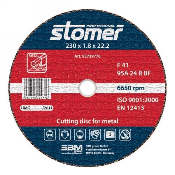Диск отрезной CD-230T купить оптом и в розницу