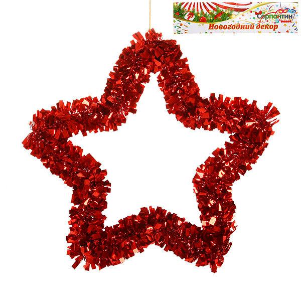 Украшение новогоднее настенное 30 см Звездочка купить оптом и в розницу