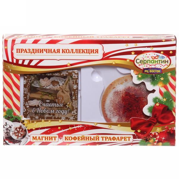 Набор магнит и кулинарный трафарет ″Счастья в Новом году!″, Имбирное печенье Вкус праздника купить оптом и в розницу