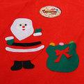 Коврик под елку 88см ″Дед мороз с подарком″ купить оптом и в розницу
