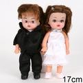 Кукла 6067-5435R Настенька в пак. купить оптом и в розницу
