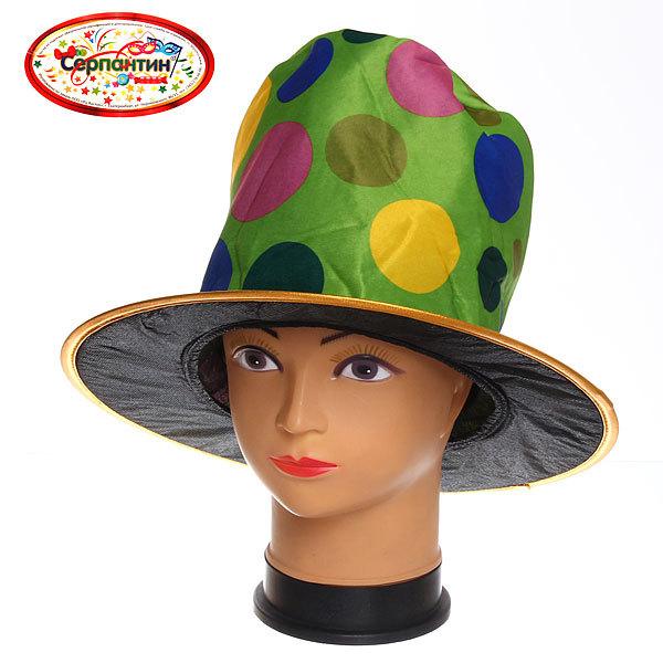 Шляпа карнавальная ″Цилиндр Клоун 6020-1 купить оптом и в розницу