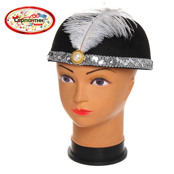 Шляпа карнавальная ″Колпак факира″ 6020-8 купить оптом и в розницу