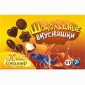 Набор ДТ Шоколадные вкусняшки 9734 купить оптом и в розницу