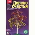 Набор ДТ Создай Дерево счастья Осинка Дер-015 Lori купить оптом и в розницу