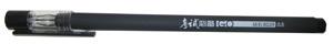 """Ручка гел.YIWU """"Diamond"""" 0,5мм черная, игольч. стерж., прорез. корпус купить оптом и в розницу"""