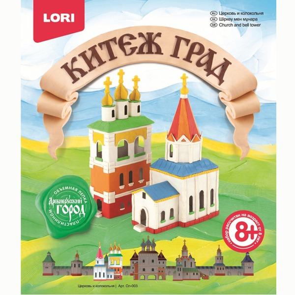 Набор ДТ Лепка объемная.Китеж-град Церковь и колокольня Ол-003 Lori купить оптом и в розницу