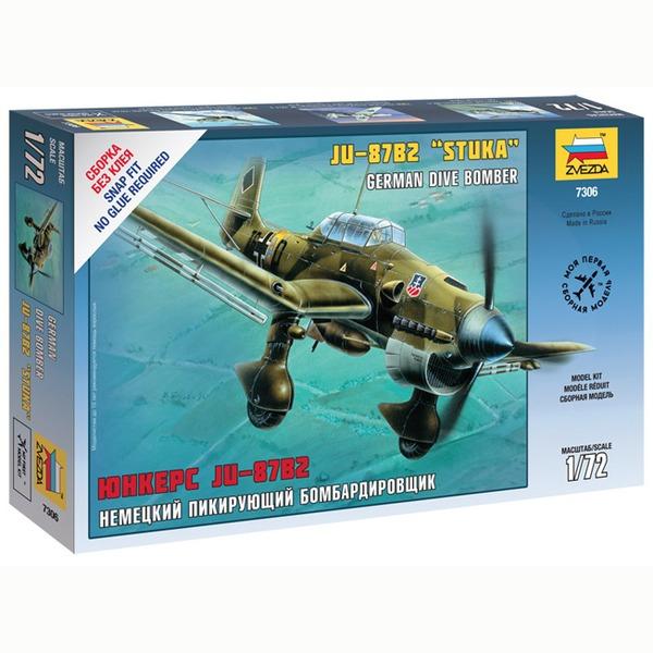 Сб.модель 7306 Немецкий пикирующий бомбардировщик Ju-87B2 купить оптом и в розницу