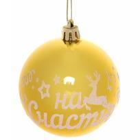 Ёлочный шар с блестящим пожеланием ″На счастье!″, 7 см купить оптом и в розницу
