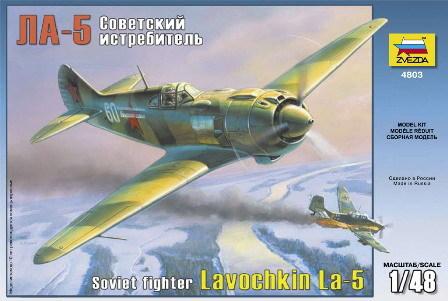 Сб.модель 4803 Самолет Ла-5 купить оптом и в розницу