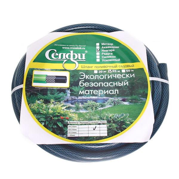 Шланг поливочный d16 мм (5/8″) 25м ПВХ армированный Стандарт, Селфи купить оптом и в розницу