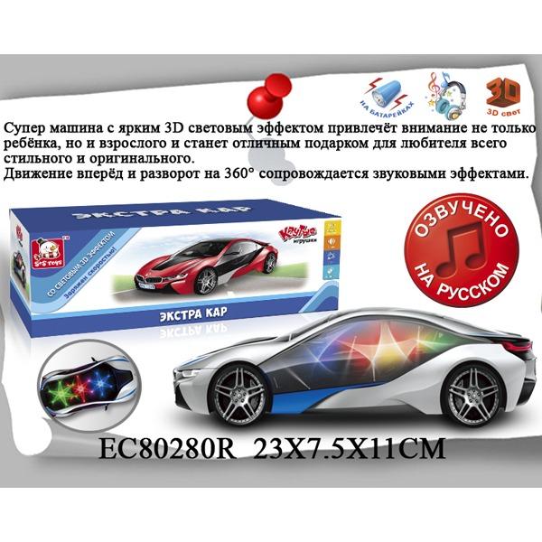 Машина на бат. 80280ECR в кор. купить оптом и в розницу