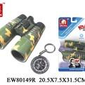 Бинокль 00653846/80149EWR на карт. купить оптом и в розницу