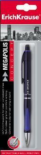 Ручка шар.авт.Erich Krause MEGAPOLIS CONCEPT 0,7мм синяя бл. купить оптом и в розницу