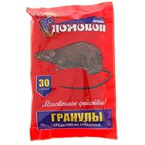 Гранулы от грызунов, пакет 30 гр. купить оптом и в розницу