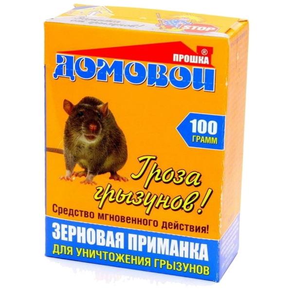 Зерно от грызунов ″Гроза″ 100 гр. контейнер купить оптом и в розницу