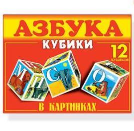 Кубики Азбука в картинках 00701 /16/ купить оптом и в розницу