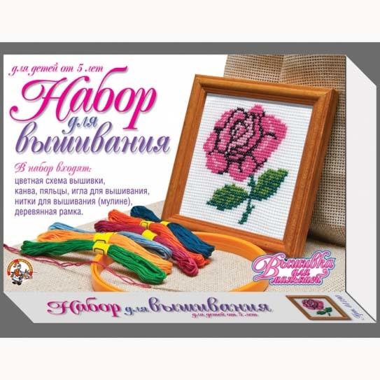 Набор ДТ Вышивка Роза с рамкой 01190 купить оптом и в розницу