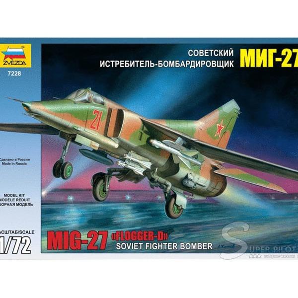 Сб.модель 7228 Самолет МиГ-27 купить оптом и в розницу