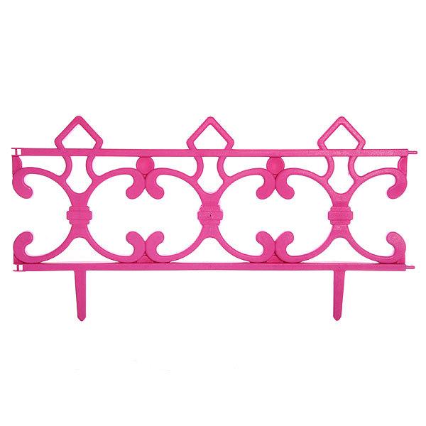 Забор декоративный ″Ковка″ 6 шт розовый 3,5м*0,225м купить оптом и в розницу