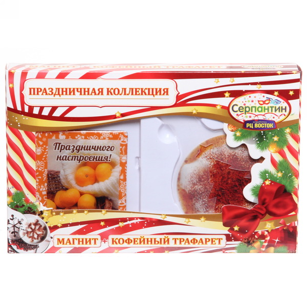 Набор магнит и кулинарный трафарет ″Праздничного настроения!″, Теплые мандарины Вкус праздника купить оптом и в розницу