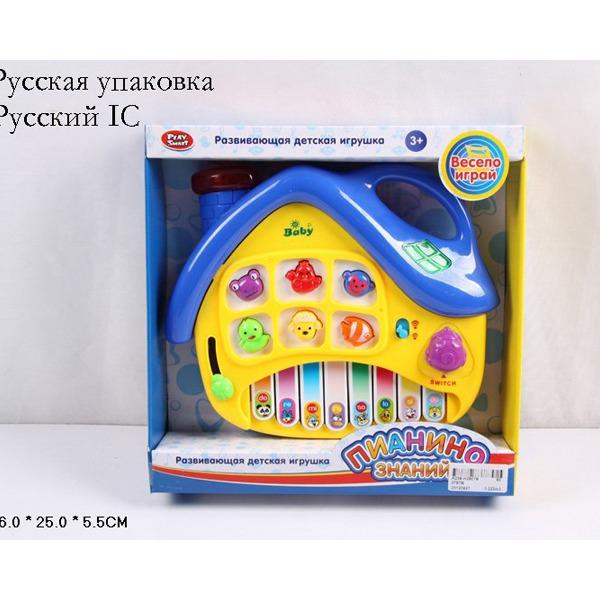 Пианино 0797В в кор. купить оптом и в розницу