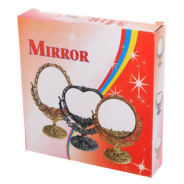 Зеркало настольное в пластиковой оправе ″Версаль - Круг″ цвет антрацит, двухстороннее 22см купить оптом и в розницу