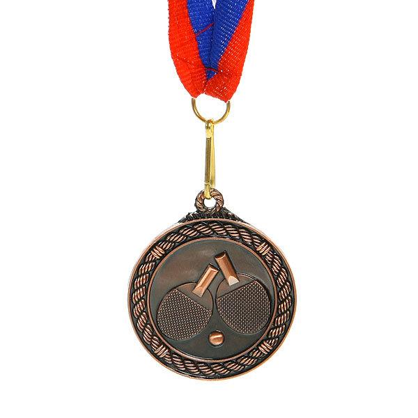 Медаль ″ Настольный теннис ″- 3 место (4,5см) купить оптом и в розницу
