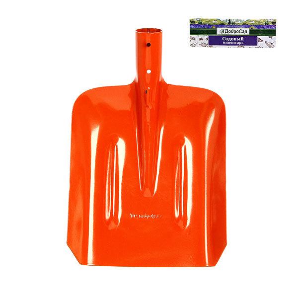 Лопата совковая 750гр рельсовая сталь оранжевая купить оптом и в розницу