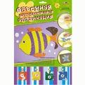 Набор ДТ Мозаика самокл.объемная Рыбка С1572-04 купить оптом и в розницу