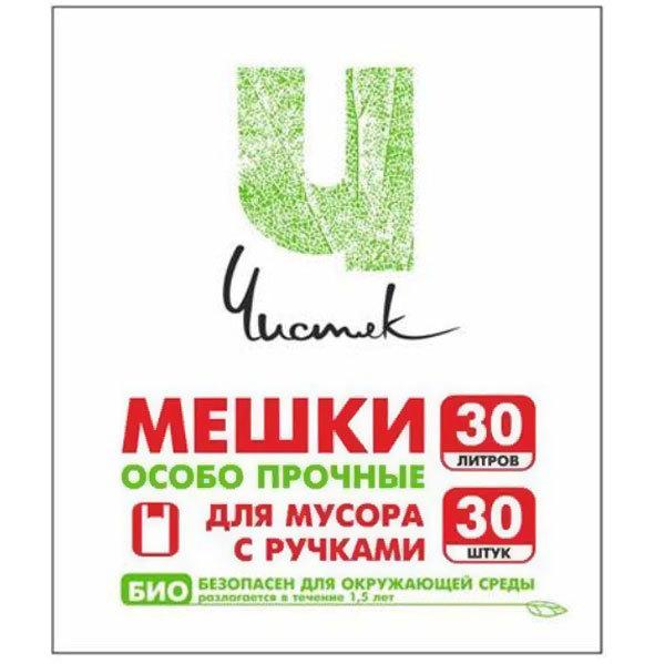 Мешки для мусора 30 л, 30 шт ″Чистяк″ с ручками купить оптом и в розницу