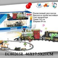 Ж/Д 80265ECR Вокзал в кор. купить оптом и в розницу