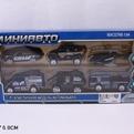 Набор машин 6388-3 Полиция в кор. купить оптом и в розницу