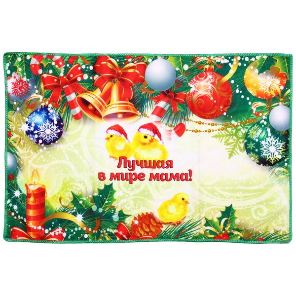 Полотенце микрофибра 60х40 см ″С Новым годом, дорогая мама!″, Золотые цыплята купить оптом и в розницу