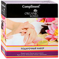 Подарочный набор Compliment Organic World № 95 Ежевика (крем д.р.150мл+ж.мыло Ежевика 320мл) 5077 купить оптом и в розницу