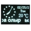 Световое табло LED 100*70см ″Часы, дата, температура″ 1 цвет ″Серебро″ купить оптом и в розницу