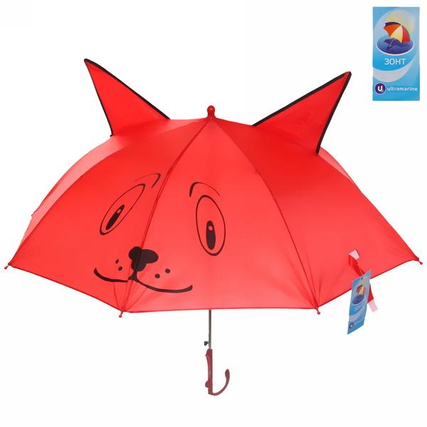 Зонт детский полуавтомат со свистком ″Собака″, 8 спиц, d-78см, длина в слож. виде 45см купить оптом и в розницу