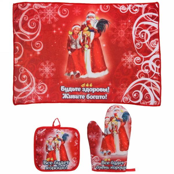 Набор 2 прихватки и полотенце ″Всё будет очень хорошо!″, Дед Мороз и внучка купить оптом и в розницу