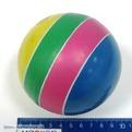 Мяч 100 С20ЛП(50 уп) б/рис купить оптом и в розницу