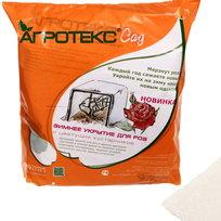 Укрывной материал АГРОТЕКС 200 Зимнее укрытие 2х2 м купить оптом и в розницу