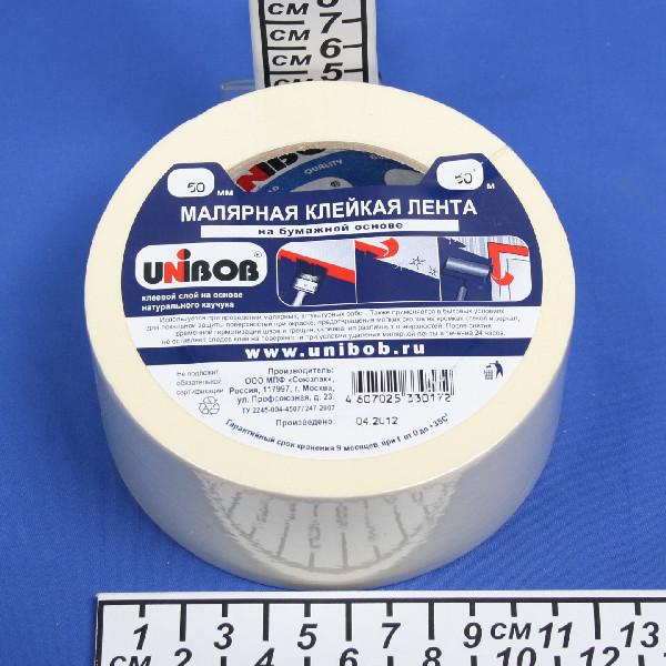 Клейкая лента малярная 50*50м (UNIBOB) купить оптом и в розницу